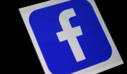 La Comisión Europea abre una investigación contra Facebook por presuntas…