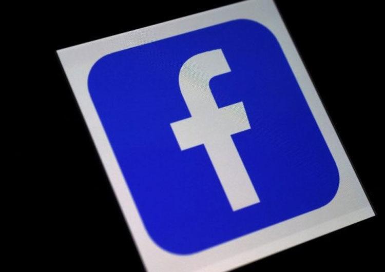 La Comisión Europea abre una investigación contra Facebook por presuntas prácticas monopólicas