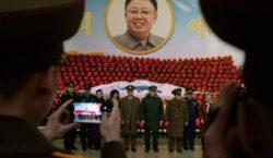 Corea del Sur y Corea del Norte hace oficial su…