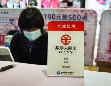 China busca desafiar al dólar estadounidense con un nuevo yuan digital