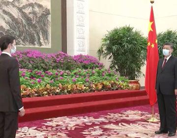 Anuncian realización de misión comercial e institucional virtual de la Región Centro con China